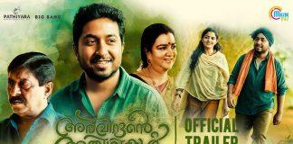 Aravindante Athidhikal Full Movie Download