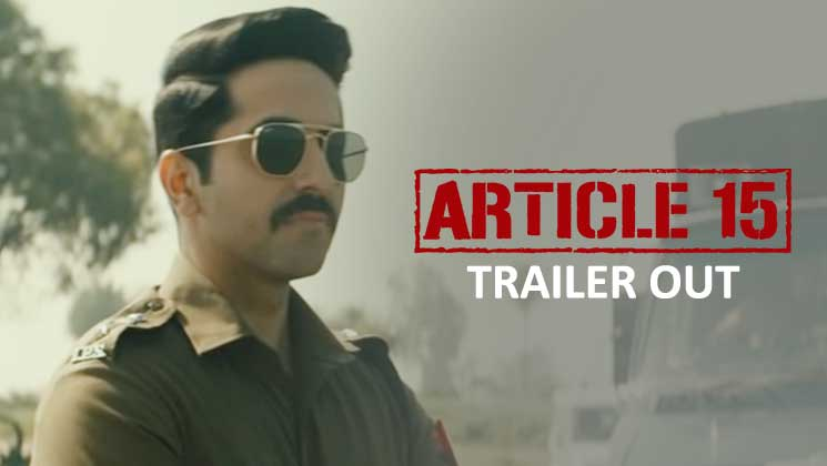 Article 15 Leaked by Filmyzilla