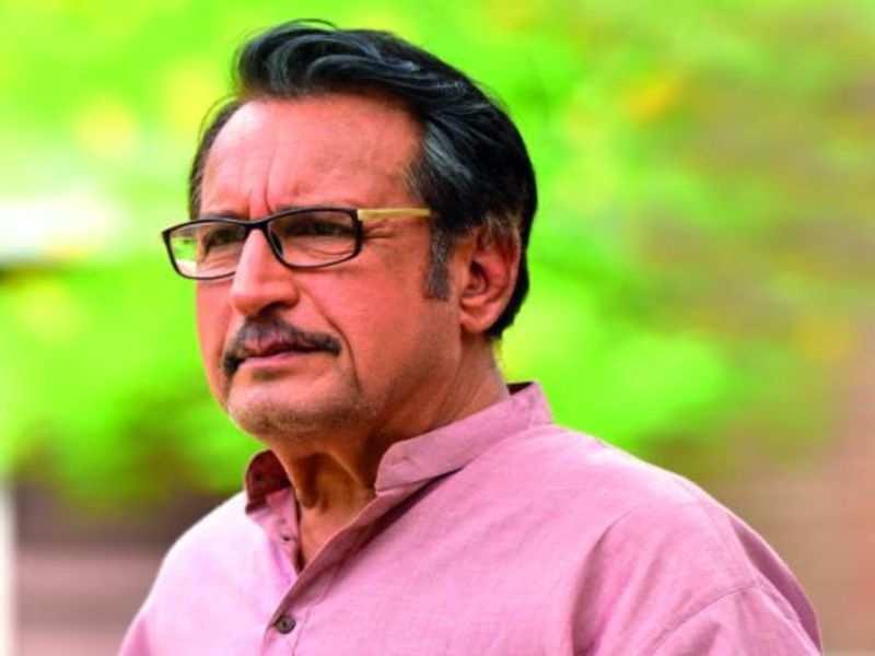 Baap Re Baap Movie Nirav Barot Role
