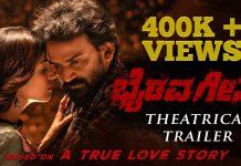 Bhairava Geetha Full Movie Download