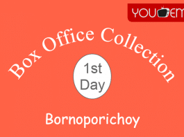 Bornoporichoy 1st Day Collections