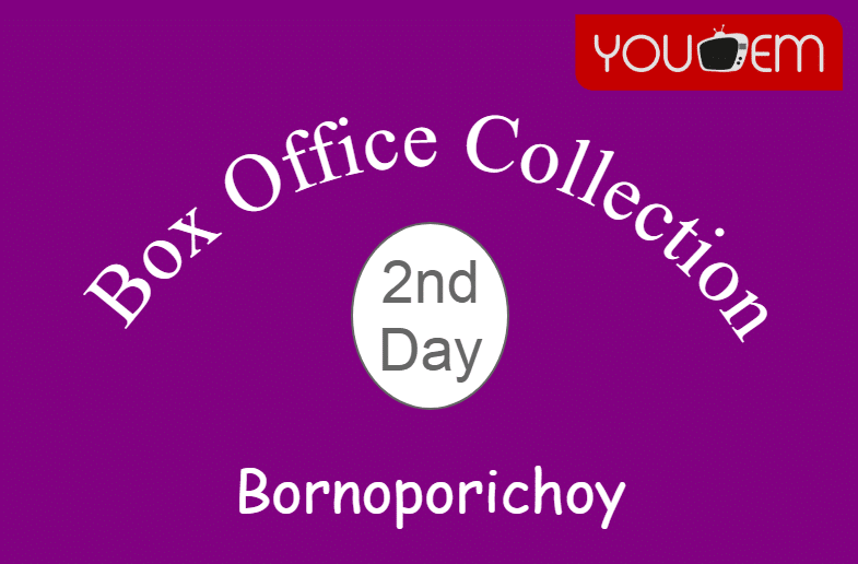 Bornoporichoy 2nd Day Box Office Collection