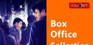 Bornoporichoy Box Office Collection