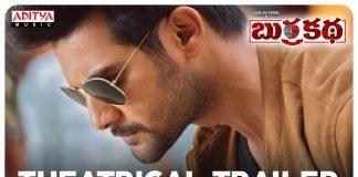 Burrakatha Full Movie Download