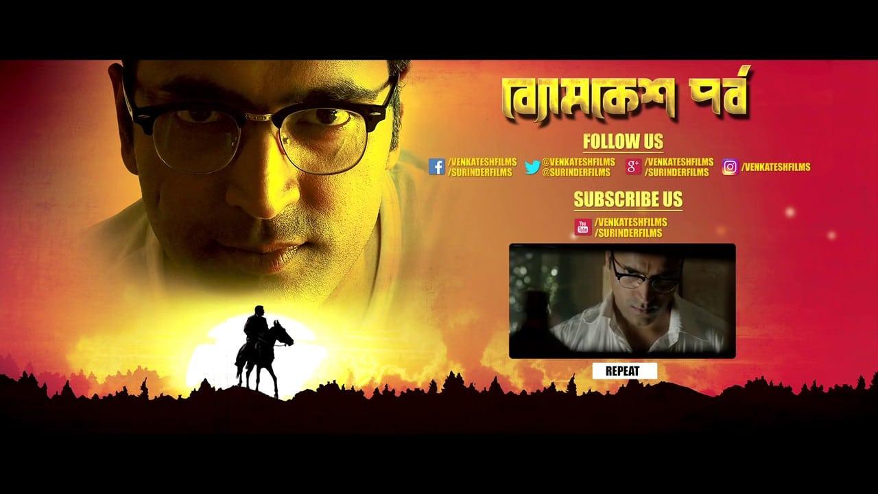 Byomkesh Pawrbo Full Movie Download