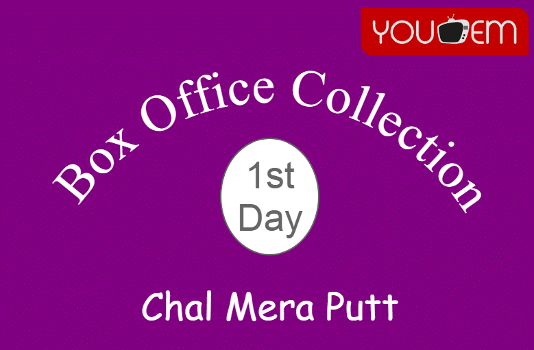 Chal Mera Putt 1st Day Box Office Collection