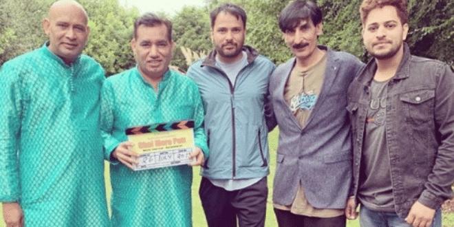 Chal Mera Putt movie in Pakistan