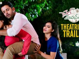 Chal Mohan Ranga Full Movie Download