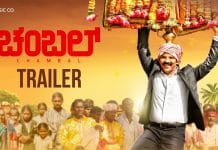 Chambal Full Movie Download