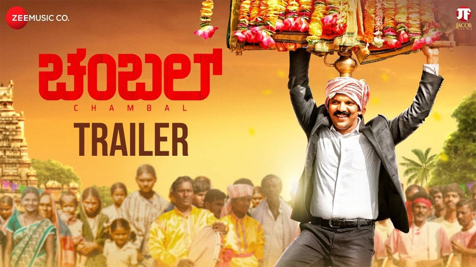 Chambal Full Movie Download