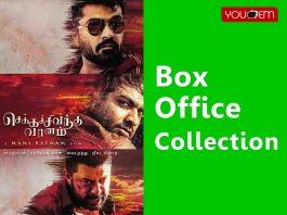 Chekka Chivantha Vaanam Box Office Collection
