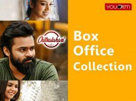 Chitralahari Box Office Collection