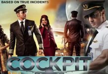 Cockpit Full Movie Download
