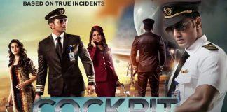Cockpit Full Movie Download