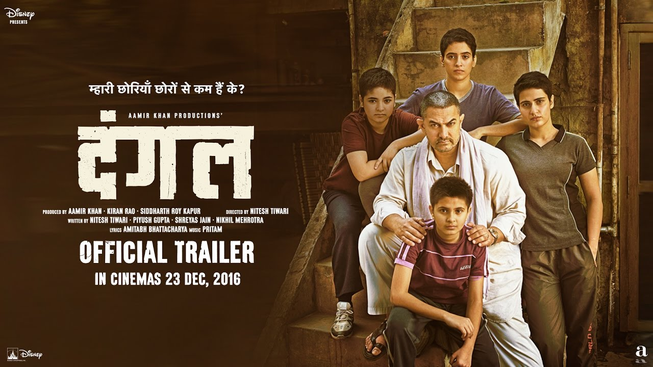 Dangal Full Movie Download