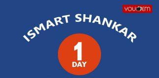 iSmart Shankar 1st Day Box Office Collection