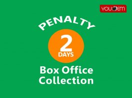 Penalty 2nd Day Box Office Collection