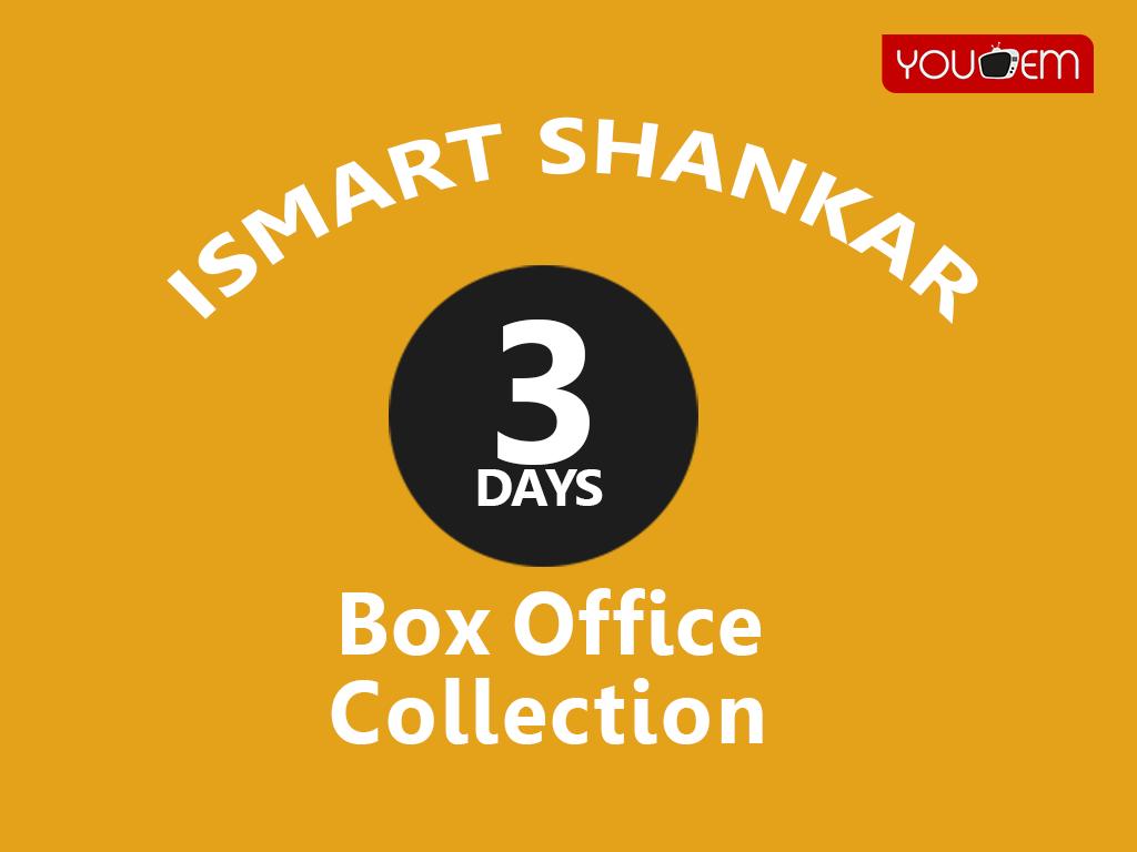 iSmart Shankar 3rd Day Box Office Collection