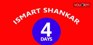 iSmart Shankar 4th Day Box Office Collection