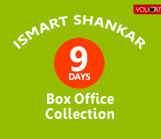 iSmart Shankar 9th Day Box Office Collection