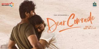 Dear Comrade Full Movie Download Tamilrockers