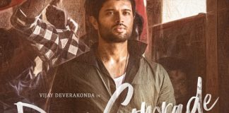 Dear Comrade Full Movie Download Tamilyogi