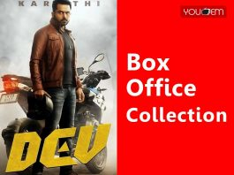 Dev Box Office Collection