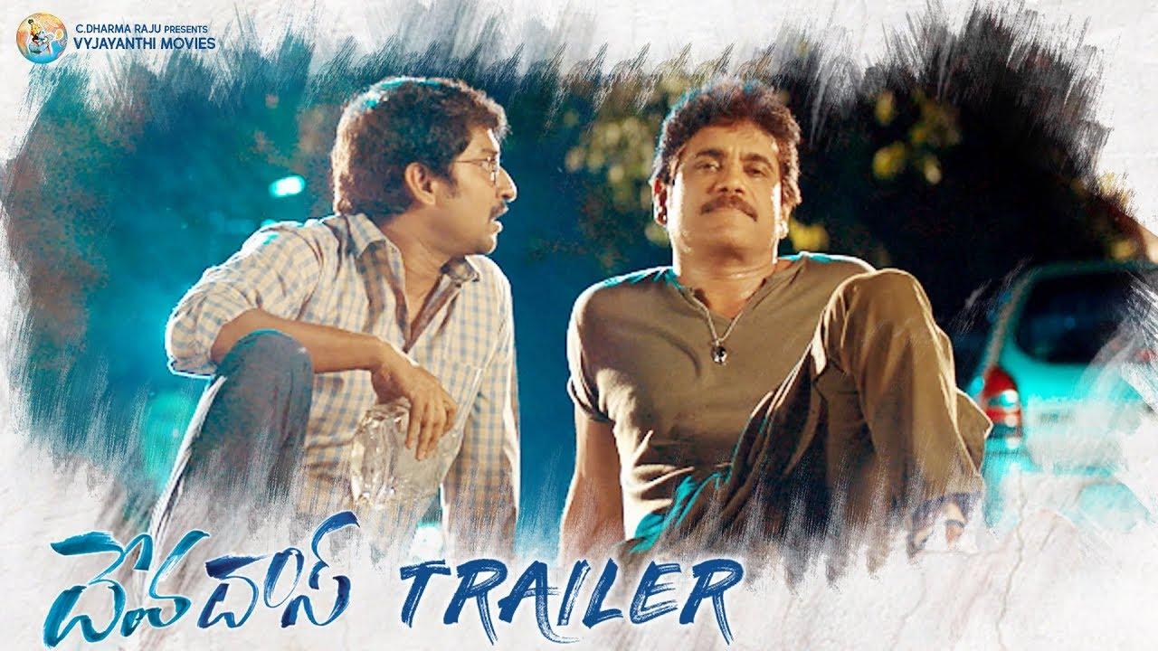 Devadas Full Movie Download