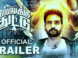 Dhillaku Dhuddu Full Movie Download