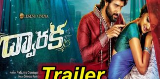 Dwaraka Full Movie Download