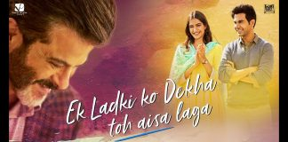 Ek Ladki Ko Dekha Toh Aisa Laga Full Movie Download