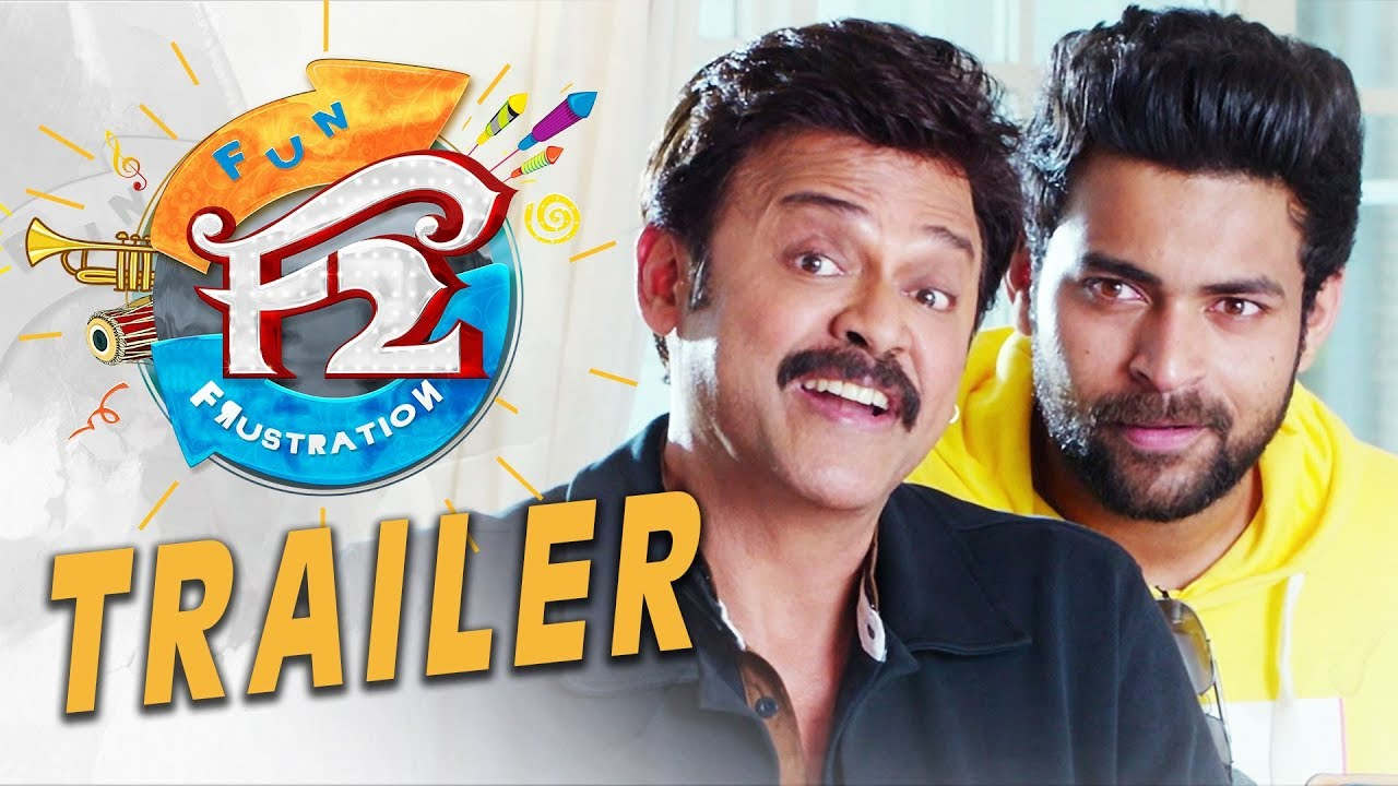 F2 Full Movie Download