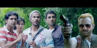 Go Goa Gone Full Movie Download