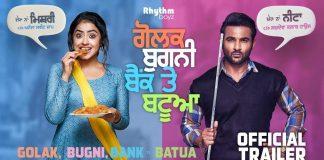 Golak Bugni Bank Te Batua Full Movie Download,