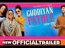 Guddiyan Patole Full Movie Download