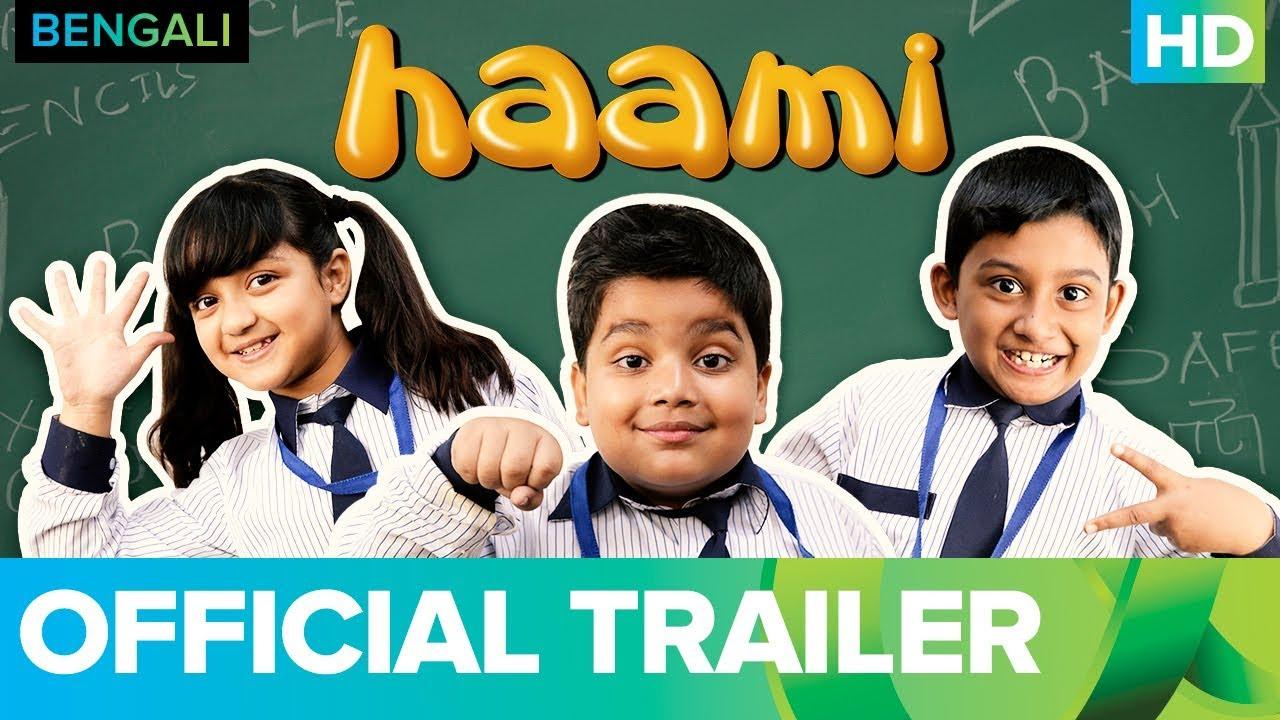 Haami Full Movie Download