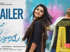 Hello Guru Prema Kosame Full Movie Download