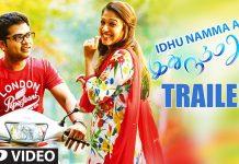 Idhu Namma Aalu Full Movie Download