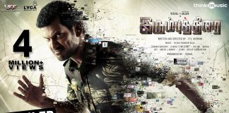 Irumbu Thirai Full Movie Download,