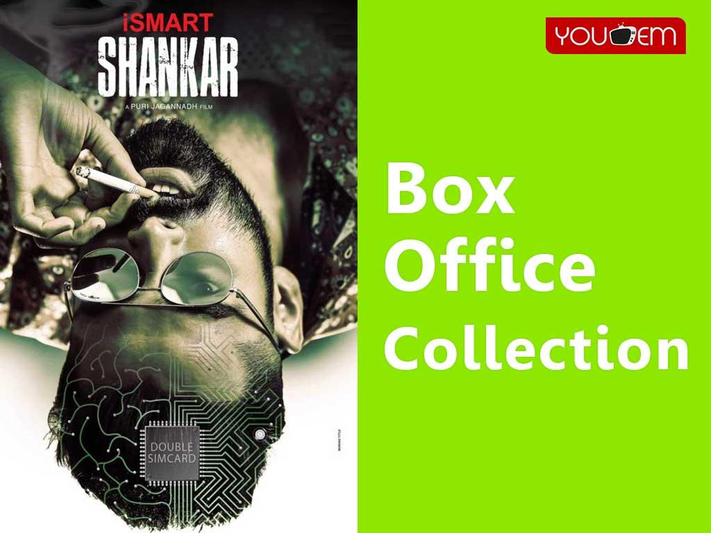 iSmart Shankar Box Office Collection