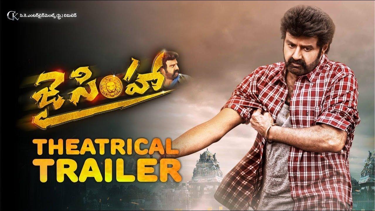 Jai Simha Full Movie Download