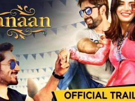 Janaan Full Movie Download