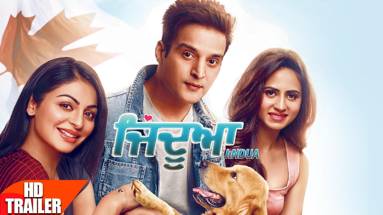 Jindua Full Movie Download