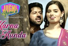 Jugni Yaaran Di Full Movie Download Cinemavilla
