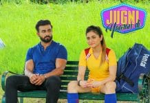 Jugni Yaaran Di Full Movie Download Coolmoviez