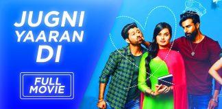 Jugni Yaaran Di Full Movie Download Filmywap