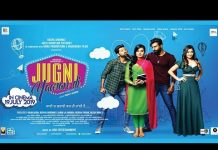 Jugni Yaaran Di Full Movie Download Moviescorner