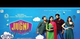Jugni Yaaran Di Full Movie Download Moviescorner