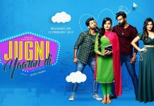 Jugni Yaaran Di Full Movie Pagalworld