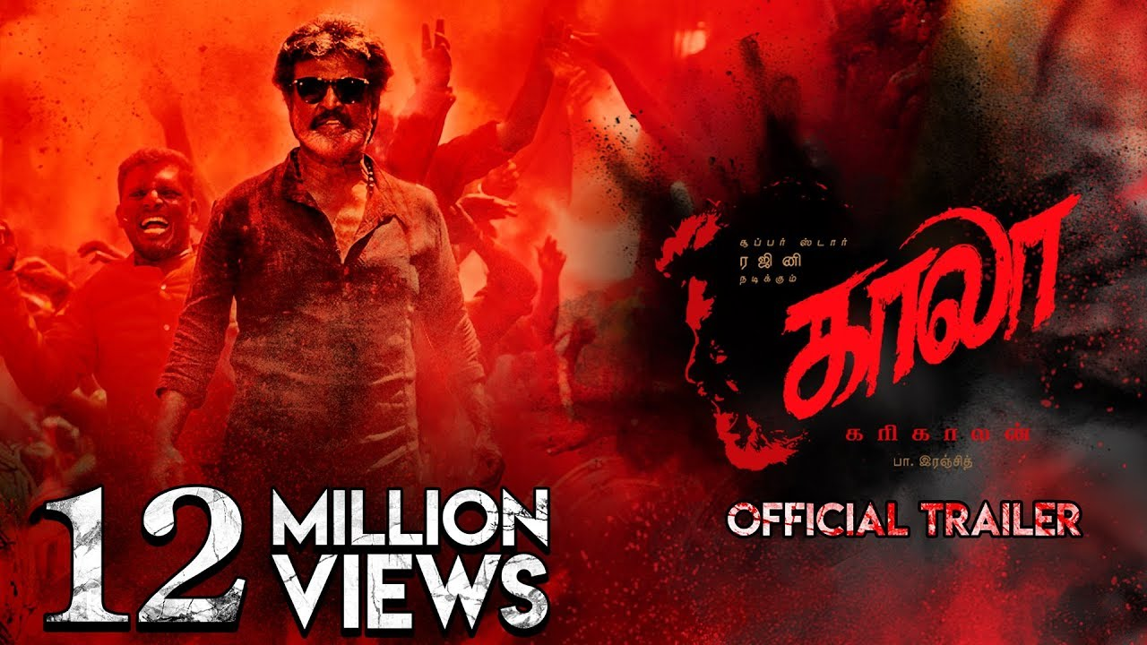 Kaala Full Movie Download,